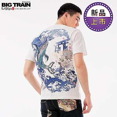BigTrain加大藍海鯨王圓領短袖T-男-白色