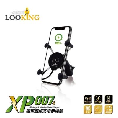 LOOKING XP007 無線充電機車手機支架 機車後照鏡款 導航架 寶可夢