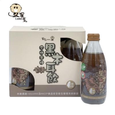【羅東鎮農會】羅董有機黑糖黑木耳飲(245mlx6瓶)