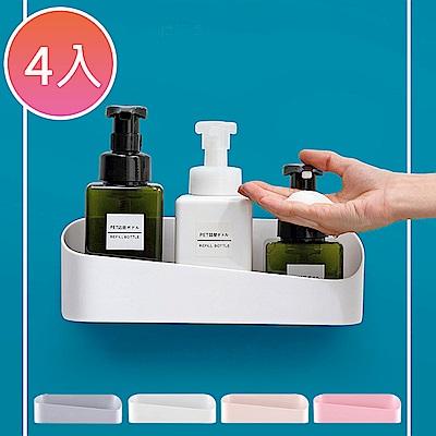 [團購4入組]日創優品 強力耐重加厚無痕浴室廚房收納置物架