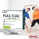 GNC健安喜 溶在口中 LAC FullCal優鎂鈣 頂級檸檬酸鈣配方 60 包/盒