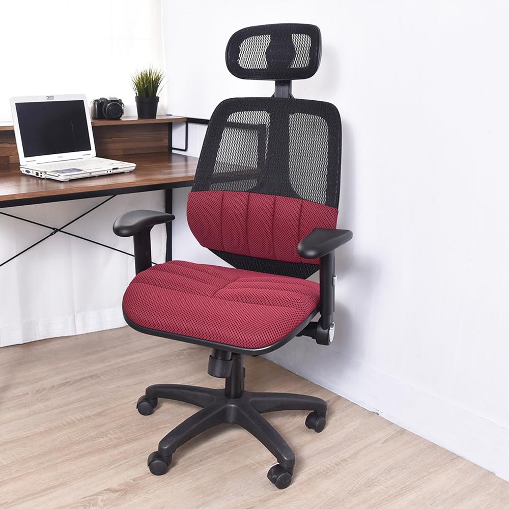 凱堡 氣墊電腦椅/辦公椅/高頭枕 腰靠(2色)
