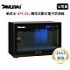 SAMURAI 新武士 GP5-25L 觸控式數位電子防潮箱(公司貨)2021新款 product thumbnail 1