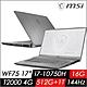 MSI微星WF75 10TJ 17.3吋繪圖筆電(i7-10750H六核/T2000/16G/512G PCIe SSD+1TB/Win10 Pro) product thumbnail 1