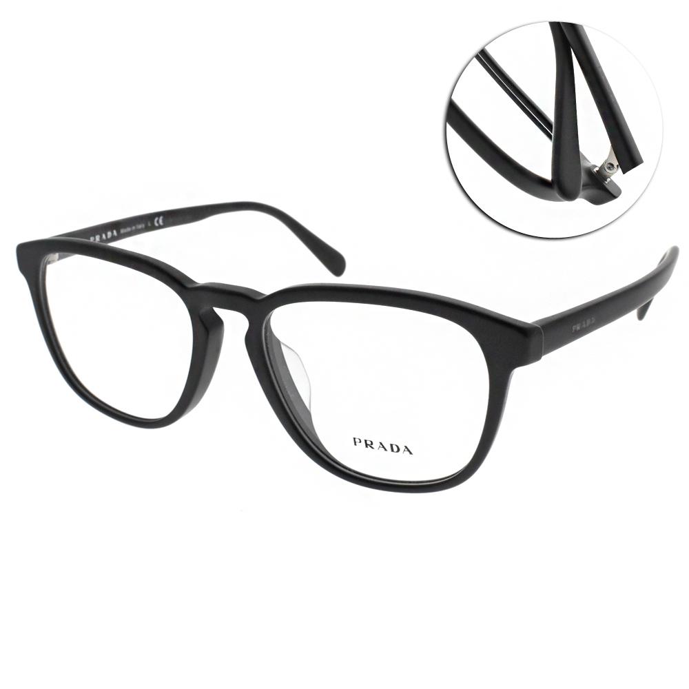 PRADA光學眼鏡 簡約休閒款/霧黑 #VPR09VF 1BO1O1