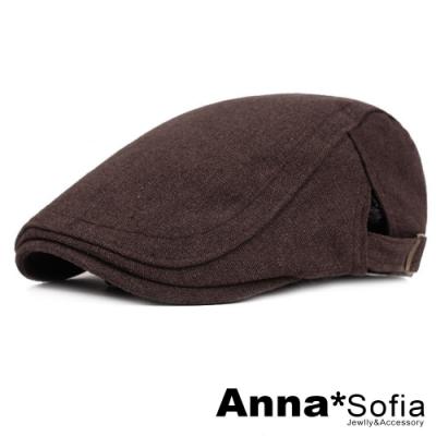 【2件75折】AnnaSofia 單色水洗棉 純棉鴨舌帽小偷帽(深咖系)