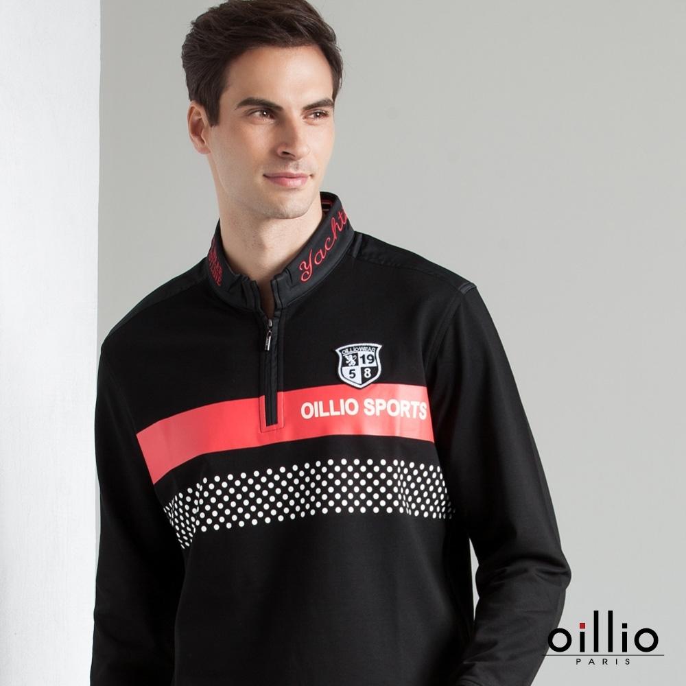 oillio歐洲貴族 男裝 長袖立領T恤 舒適全棉 穿搭彈性 輕鬆穿不悶熱 撞色設計 領子文字刺繡 黑色