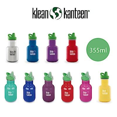【美國Klean Kanteen】幼童不鏽鋼吸嘴水瓶-355ml