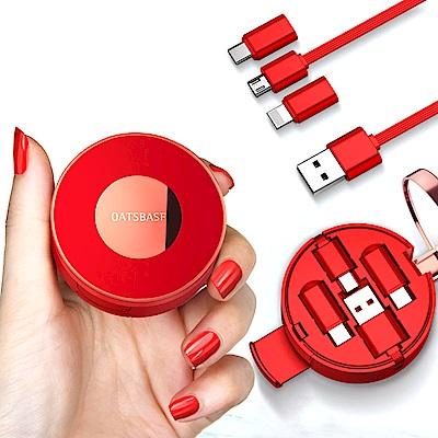 OATSBASF 時尚新趨勢!! 三合一伸縮充電傳輸線+化妝鏡+手機支架 多功能大集合