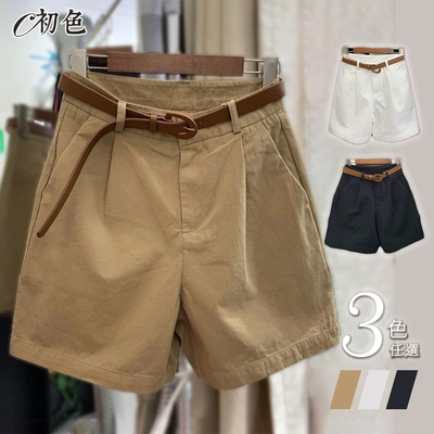 初色  休閒夏季短褲-共3色-(M-2XL可選)