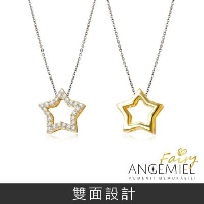 Angemiel安婕米 925純銀項鍊 Fairy精靈 Wish 中 間隔墜 白鑽.金