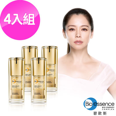 Bio-essence 碧歐斯 BIO金萃活力亮眼精華17g(4入組)