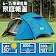 PolarStar 6-7人豪華透氣家庭帳篷『藍』P15707 product thumbnail 1