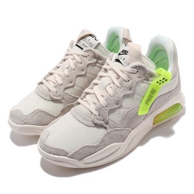 Nike 休閒鞋 Jordan MA2 運動 男鞋 氣墊 舒適 避震 喬丹 球鞋 穿搭 淺卡其 綠 CV8122107