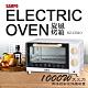 SAMPO聲寶10L電烤箱 KZ-CB10 product thumbnail 1