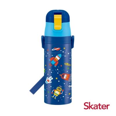 Skater直飲470ml不鏽鋼水壺-太空宇宙