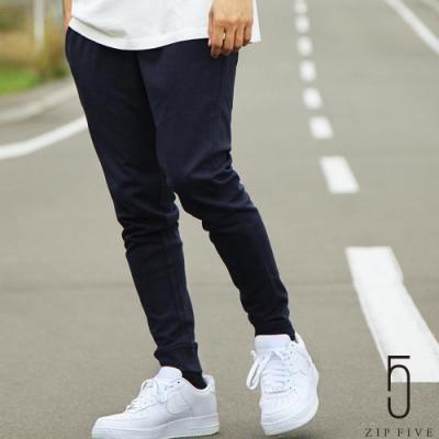 ZIP日本男裝 素色側線條運動縮口褲 (10色)