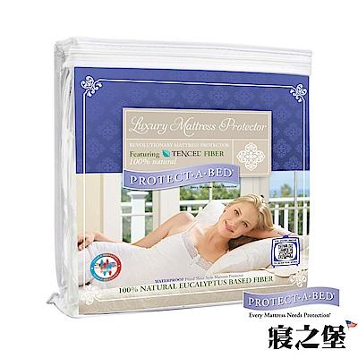 美國寢之堡 防水防螨透氣 西班牙天絲床包式保潔墊-特大