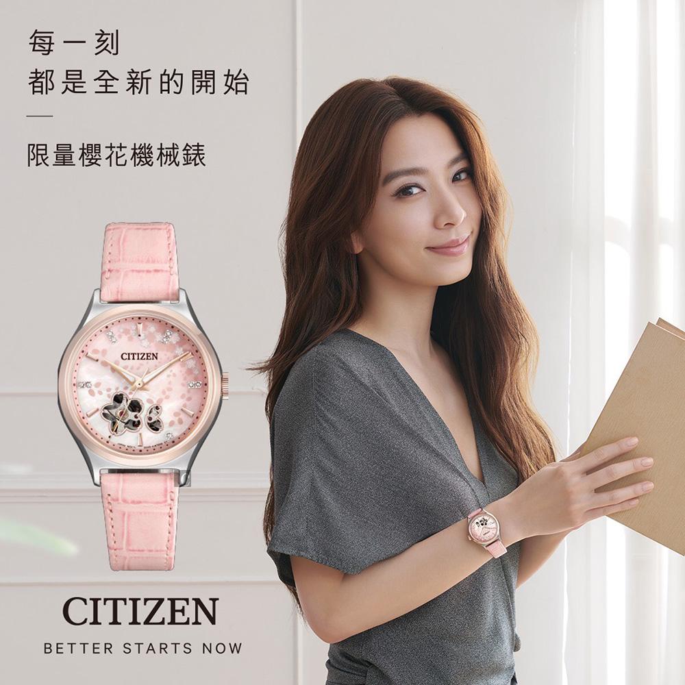 CITIZEN 星辰 Lady 廣告款櫻花粉紅限量鏤空機械錶-34mm PC1016-81D