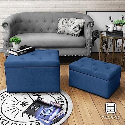 漢妮Hampton-莫里斯拉扣儲物椅凳兩件組-藍
