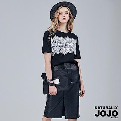 【NATURALLY JOJO】蕾絲刺繡設計上衣(黑)