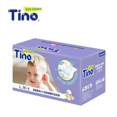 Tino 頂級柔棉4D空氣感嬰兒紙尿褲L號 黏貼型箱購 (28片x4包/箱)