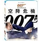 007 空降危機   藍光  BD