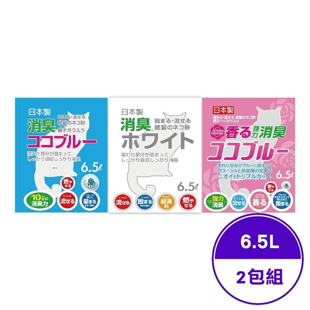 日本藤浦 泌尿/椰殼活性碳 系列環保紙砂-6.5L(2包組)