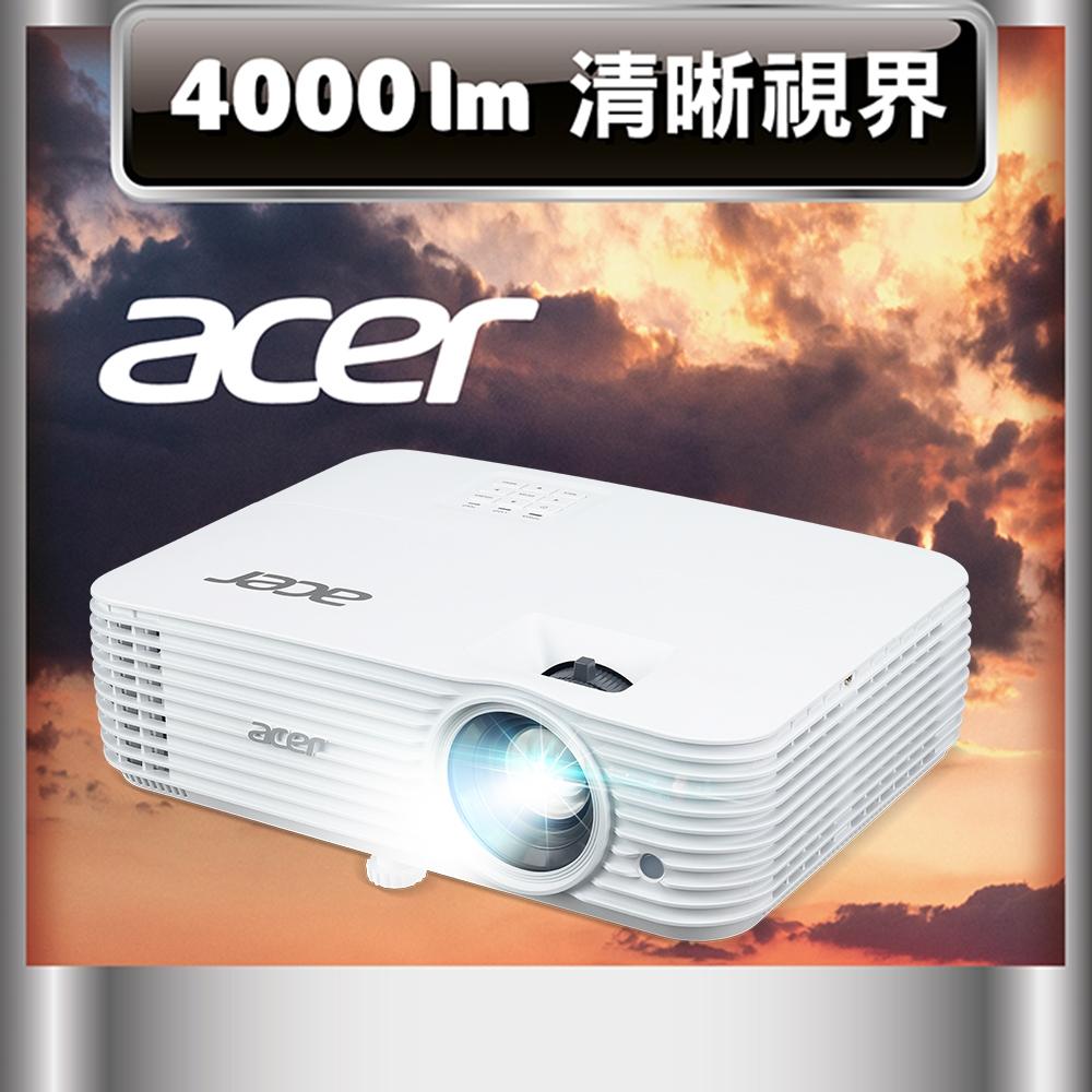 Acer H6815BD 4K 超高畫質家用劇院投影機 (4000 ANSI 流明)