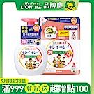 日本獅王LION 趣淨洗手慕斯 清新果香 1+1組合