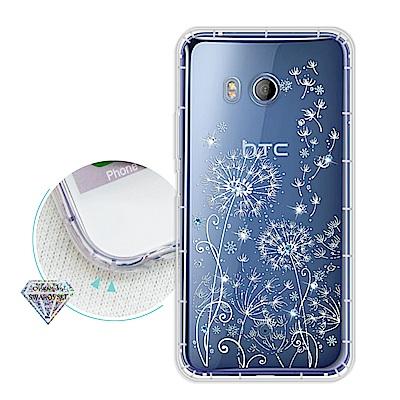 浪漫彩繪 HTC U11 水鑽空壓氣墊手機殼(風信子)