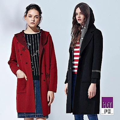 ILEY伊蕾 雙穿星星長版連帽針織外套(黑/紅)