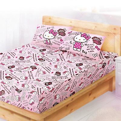 享夢城堡 精梳棉雙人床包枕套5x6.2三件組-HELLO KITTY 我的小標語-粉
