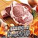 (任選)愛上新鮮-頂級安格斯肋眼牛排(Prime級/280g±10%/片) product thumbnail 1