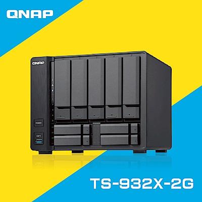 QNAP 威聯通 TS-932X-2G 5+4Bay 網路儲存伺服器