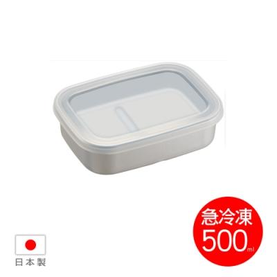 [日本製 SKATER] 急速解凍/冷凍保鮮盒(小)-500ml
