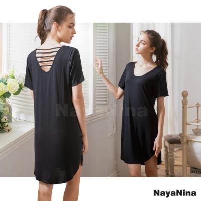 Naya Nina 輕柔涼感冰絲微露挖背無鋼圈BRA罩杯短袖居家服睡裙(時尚黑)