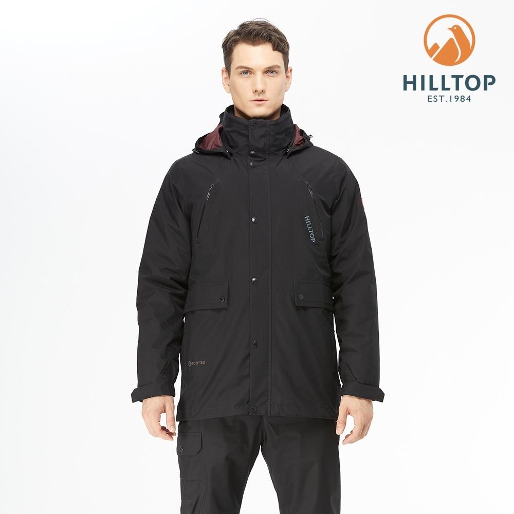 【hilltop山頂鳥】男款GORE-TEX防水透氣二合一羽絨外套F22M04黑美人