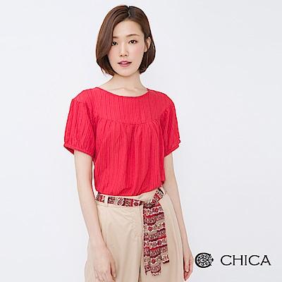 CHICA 簡約美好前抓皺拼接設計上衣(2色)