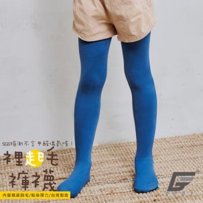 GIAT台灣製暖力守護裡起毛褲襪(兒童褲襪款-丹寧)