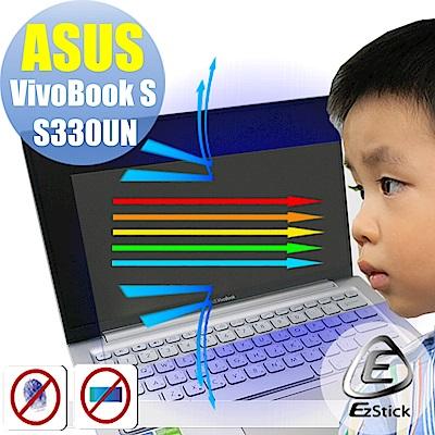 EZstick ASUS S330 S330UN 專用 防藍光螢幕貼