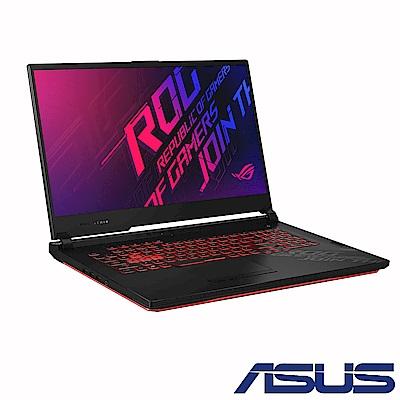 ASUS G712LW 17吋電競筆電 (i7-10750H/RTX2070/16G/1TB SSD/ROG Strix G17)