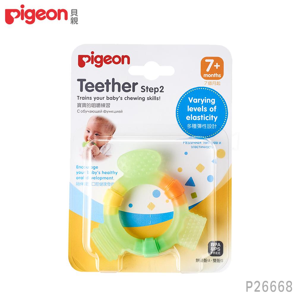 【任選】日本《Pigeon 貝親》牙齒咬環玩具【綠色圓型】