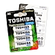 TOSHIBA東芝3號低自放電鎳氫充電電池2000mAh(4顆入)送電池盒 product thumbnail 1