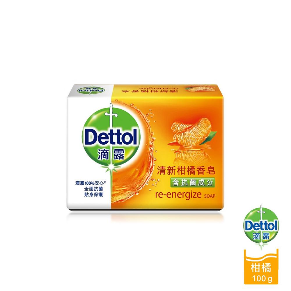 滴露Dettol-清新柑橘香皂100g*3入組
