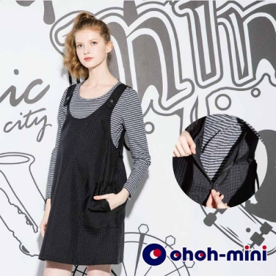 【ohoh-mini 孕哺裝】經典款孕哺背心洋裝