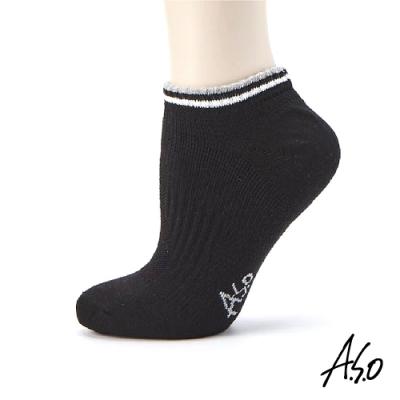 A.S.O長效抑菌系列-襪口條紋船形襪-黑色
