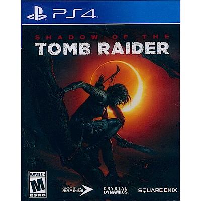 古墓奇兵:暗影 Shadow of the Tomb Raider - PS4 英文美版