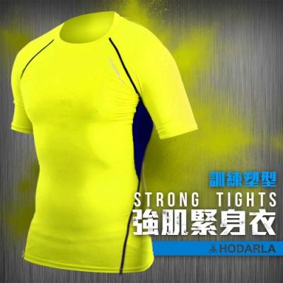 HODARLA 男 肌動圓領短袖緊身衣 丈青螢光黃