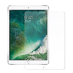 iPad Air3 2019 10.5吋 9H鋼化玻璃膜 平板保護貼 螢幕保護貼 高清版